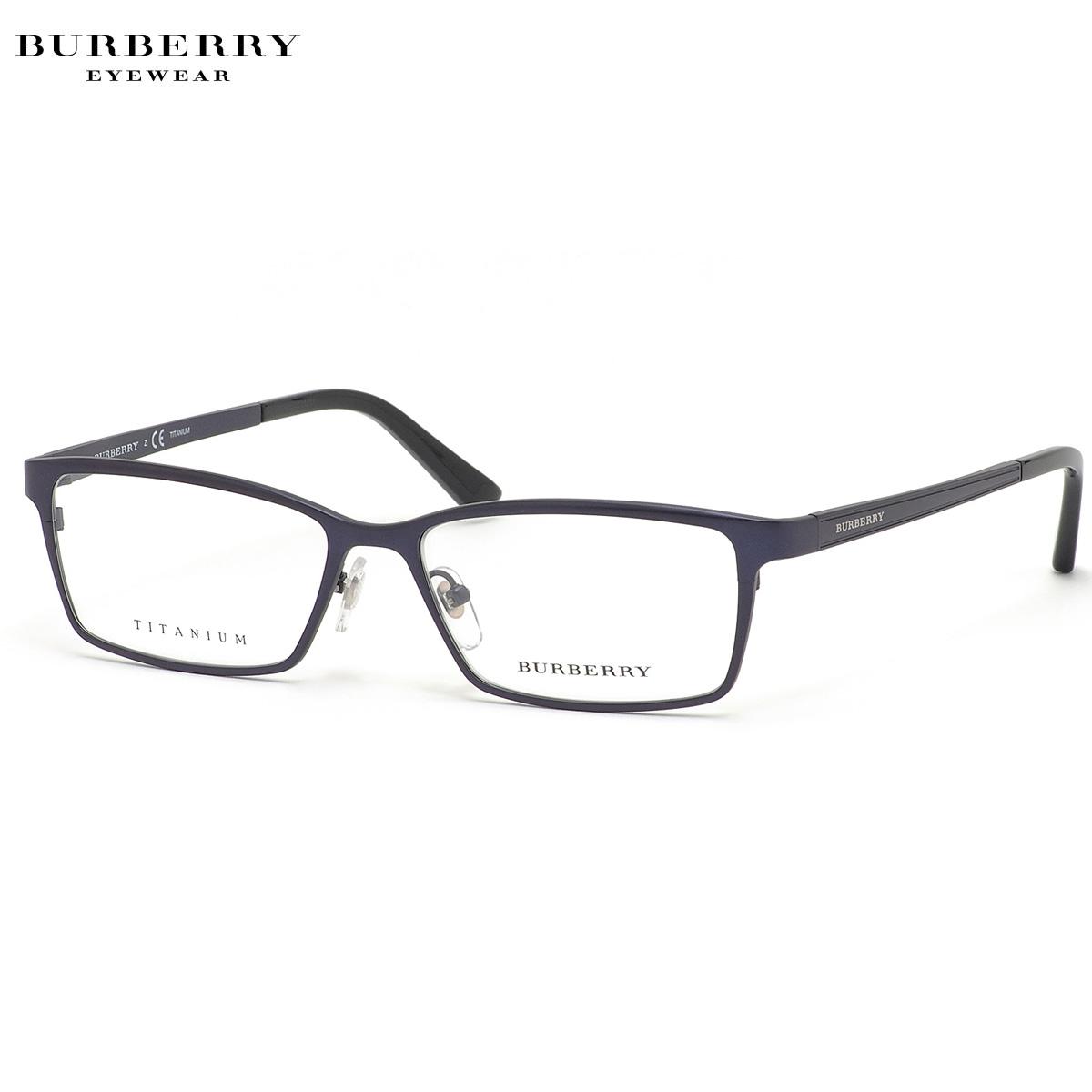 バーバリー BURBERRY メガネ BE1292TD 1065 56サイズ アジアンフィット アジアフィット チタン シンプル スマート バーバリー BURBERRY メンズ レディース
