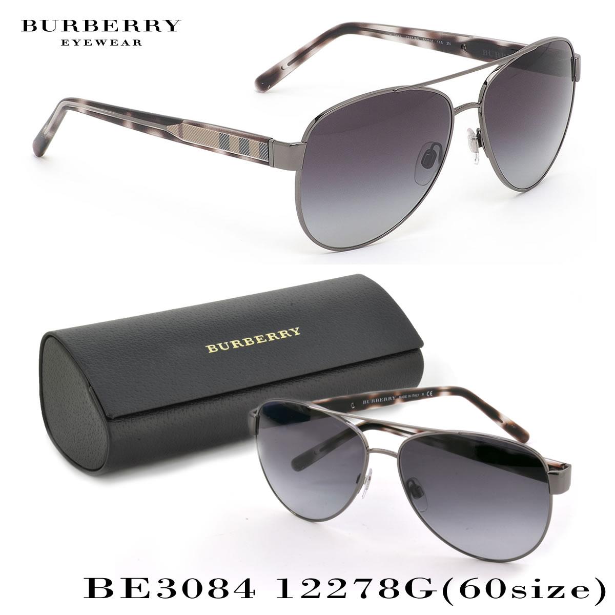 【10月30日からエントリーで全品ポイント20倍】【バーバリー】 (BURBERRY) サングラスBE3084 12278g 60サイズフルフィット メンズ レディースBURBERRY メンズ レディース