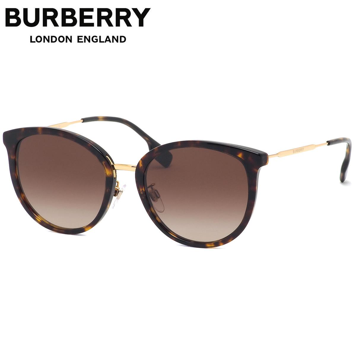 バーバリー BURBERRY サングラス BE4289D 300213 56サイズ