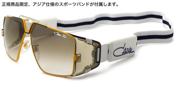 Optical Shop Thats Casal 951 Sunglasses Legends 6 63 Size Legend