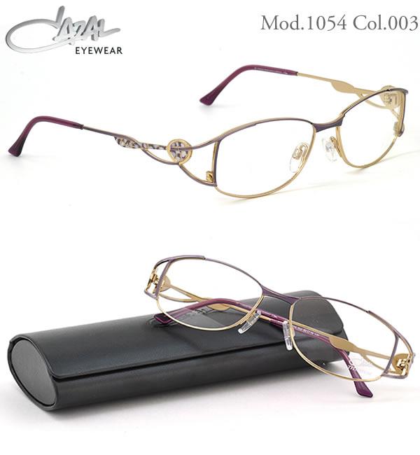 CAZAL カザール メガネ 1054 003 53サイズ CAZAL 伊達メガネレンズ無料 メンズ レディース