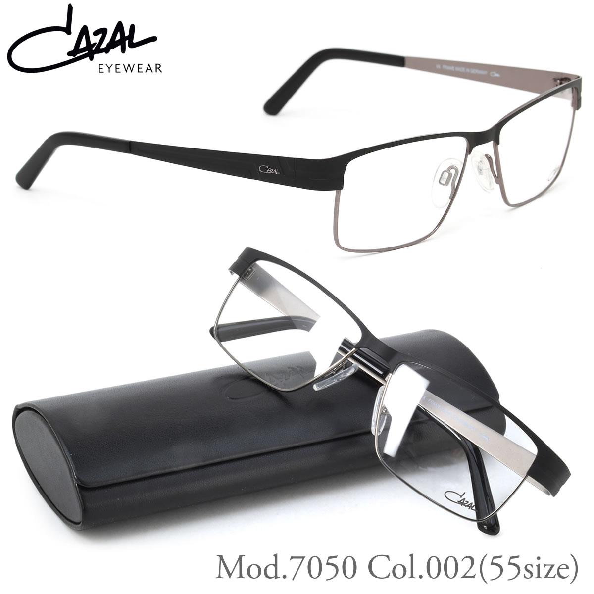 0f2c240ee7 (Casal) glasses frame 7050 002 55 size square titanium Casal CAZAL men women