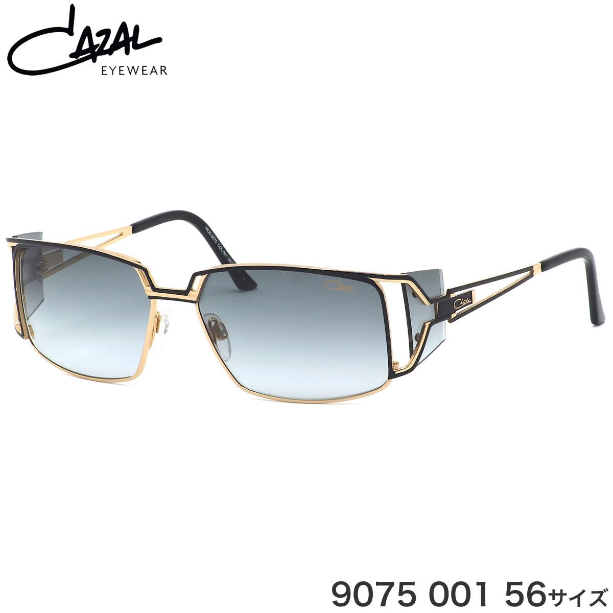 カザール CAZAL サングラス 9075 001 56サイズ レギュラーコレクション 4枚レンズ made in Germany ドイツ製 メンズ レディースモデル