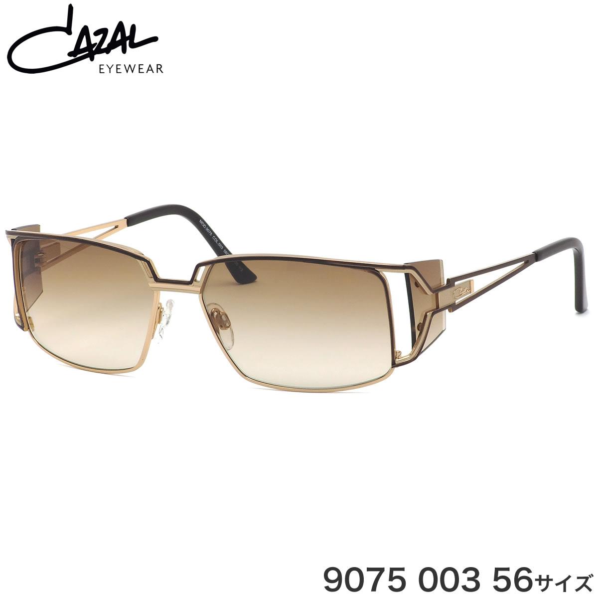 カザール CAZAL サングラス 9075 003 56サイズ レギュラーコレクション 4枚レンズ made in Germany ドイツ製 メンズ レディースモデル