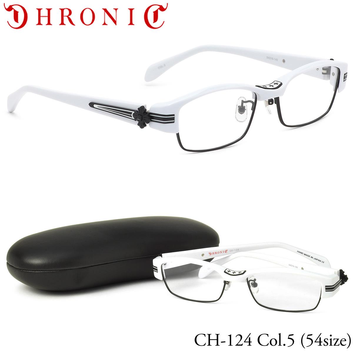 ほぼ全品ポイント15倍~最大43倍+3倍!お得なクーポンも! 【クロニック】 (CHRONIC) メガネCH124 5 54サイズ日本製 ゴシック ラインストーン CHRONIC メンズ レディース