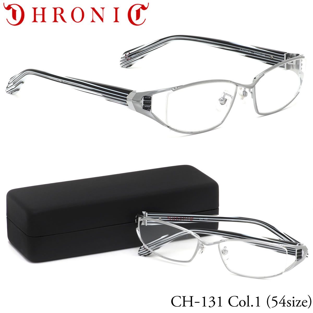 【10月30日からエントリーで全品ポイント20倍】クロニック CHRONIC メガネCH-131 1 54サイズシャープ クール ストライプ 日本製 国産 made in japan伊達メガネレンズ無料 メンズ レディース