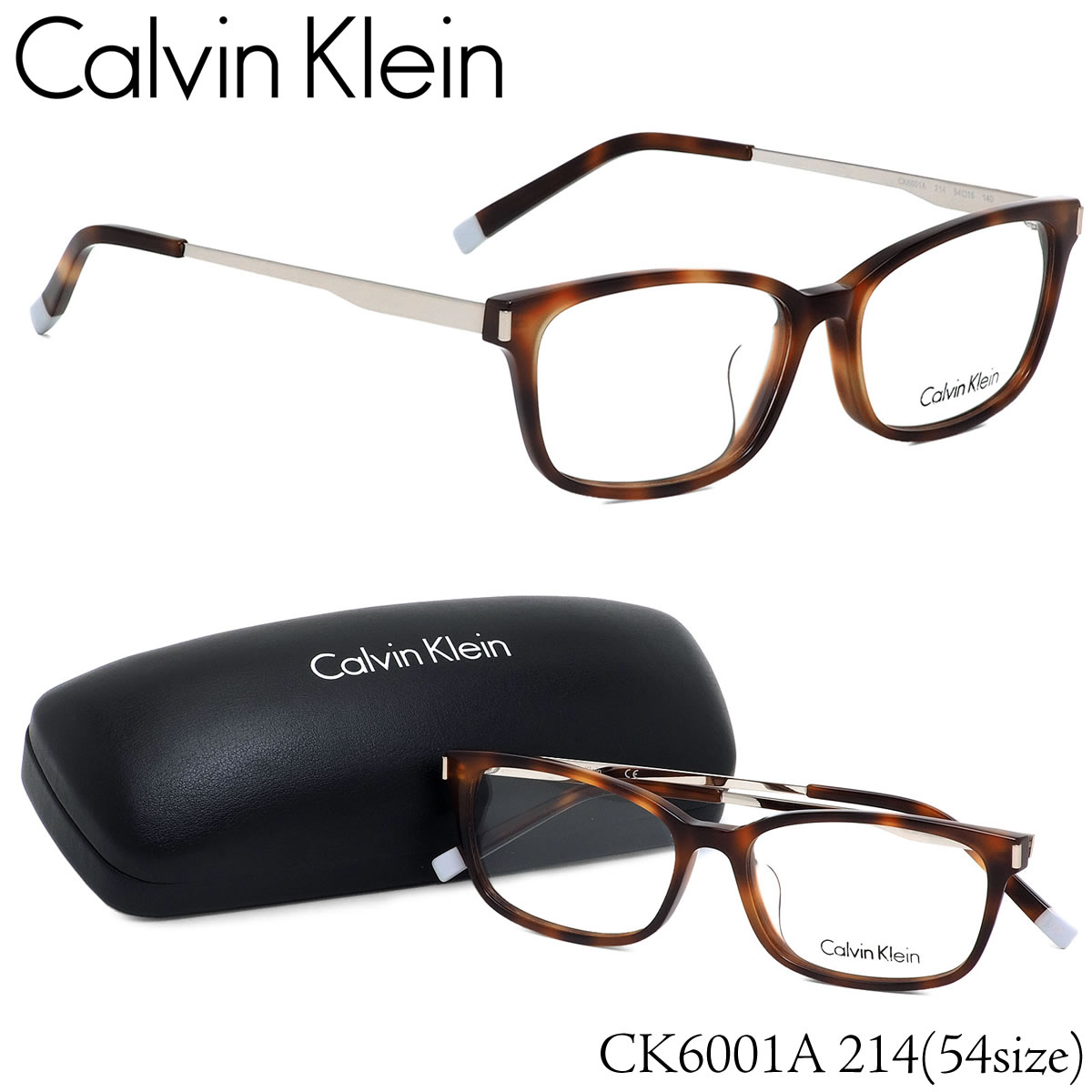 【10月30日からエントリーで全品ポイント20倍】カルバンクライン Calvin Klein メガネCK6001A 214 54サイズck ウエリントン コンビネーション デミカルバンクライン CalvinKlein メンズ レディース