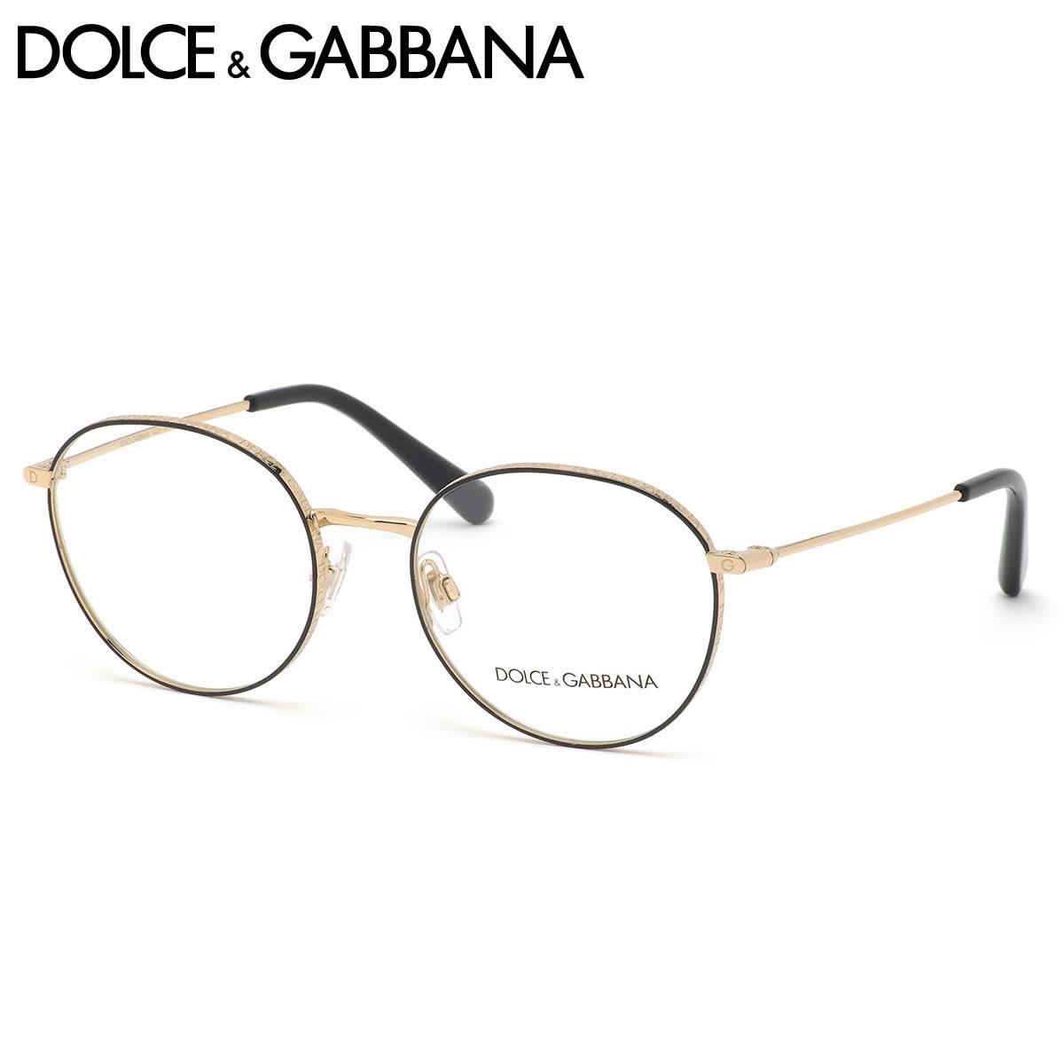 ドルチェ&ガッバーナ DOLCE&GABBANA メガネ DG1322 1334 53サイズ D&G ドルガバ ラウンド メンズ レディース