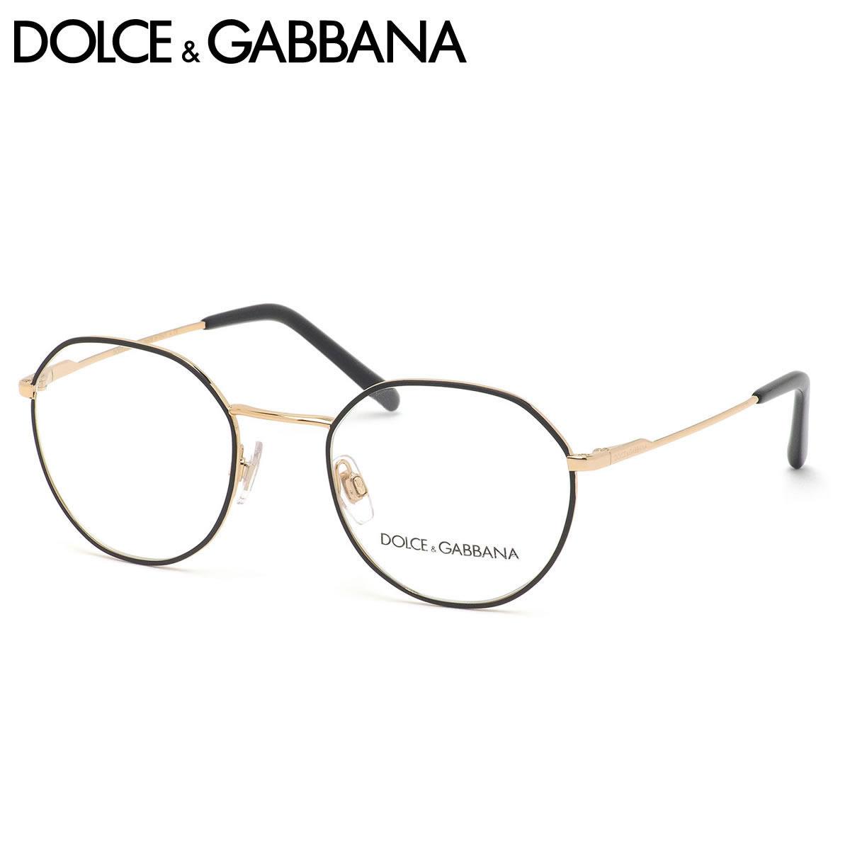 ドルチェ&ガッバーナ DOLCE&GABBANA メガネ DG1324 1334 50サイズ D&G ドルガバ クラウンパント メンズ レディース