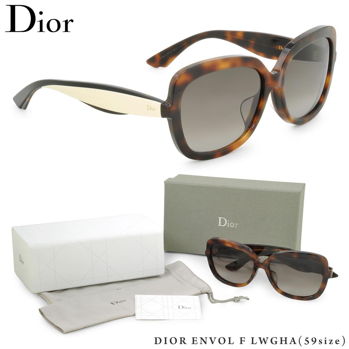 【10月30日からエントリーで全品ポイント20倍】【Dior】(ディオール) サングラス DIOR ENVOL F LWGHA 59サイズ バタフライ オンボル アジアンフィッティング ディオール Dior レディース