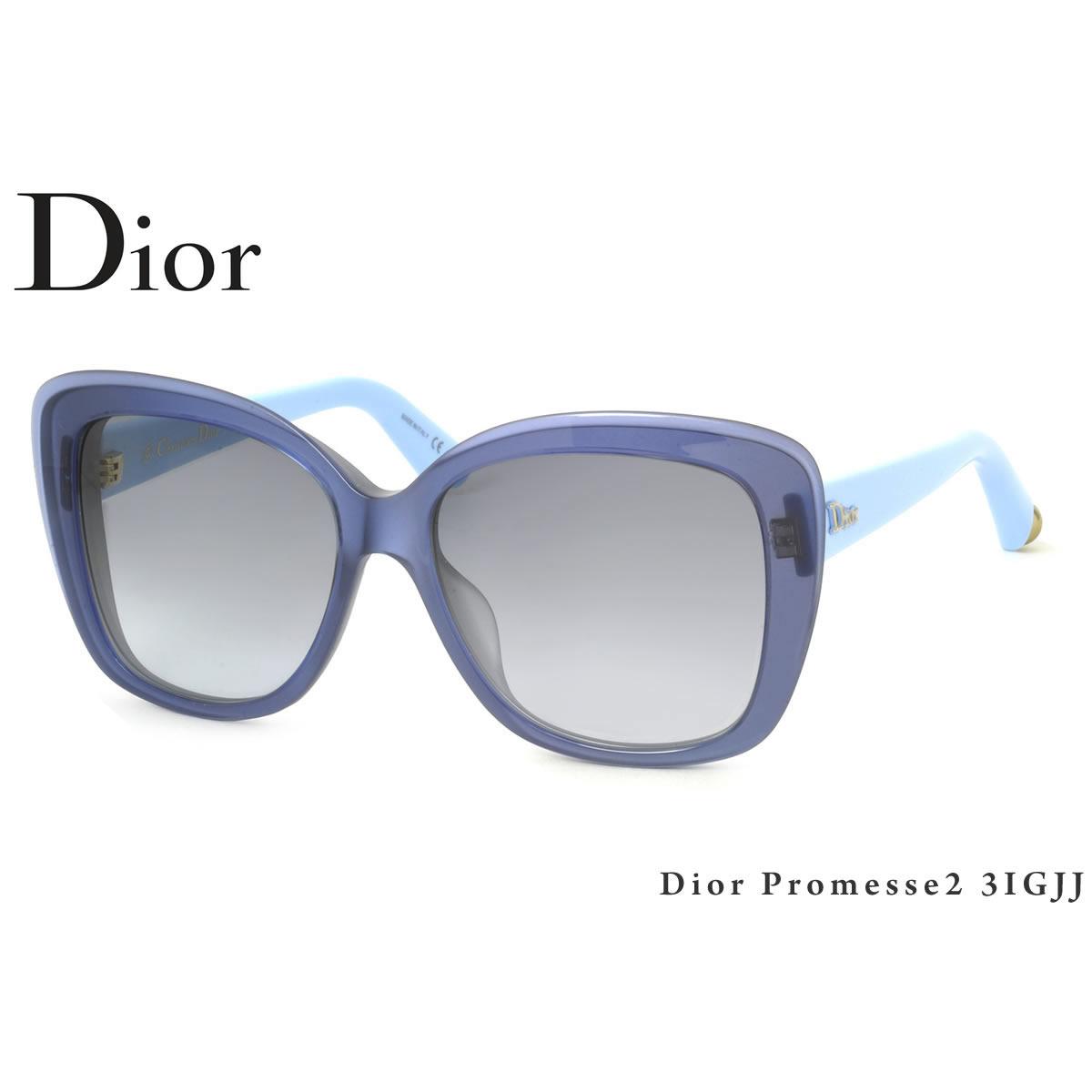 ポイント最大33倍 【14時までのご注文は即日発送】DIORPROMESSE2 3IGJJ 56サイズ Dior (ディオール) サングラス DIORPROMESSE2 インターナショナルモデル メンズ レディース【あす楽対応】