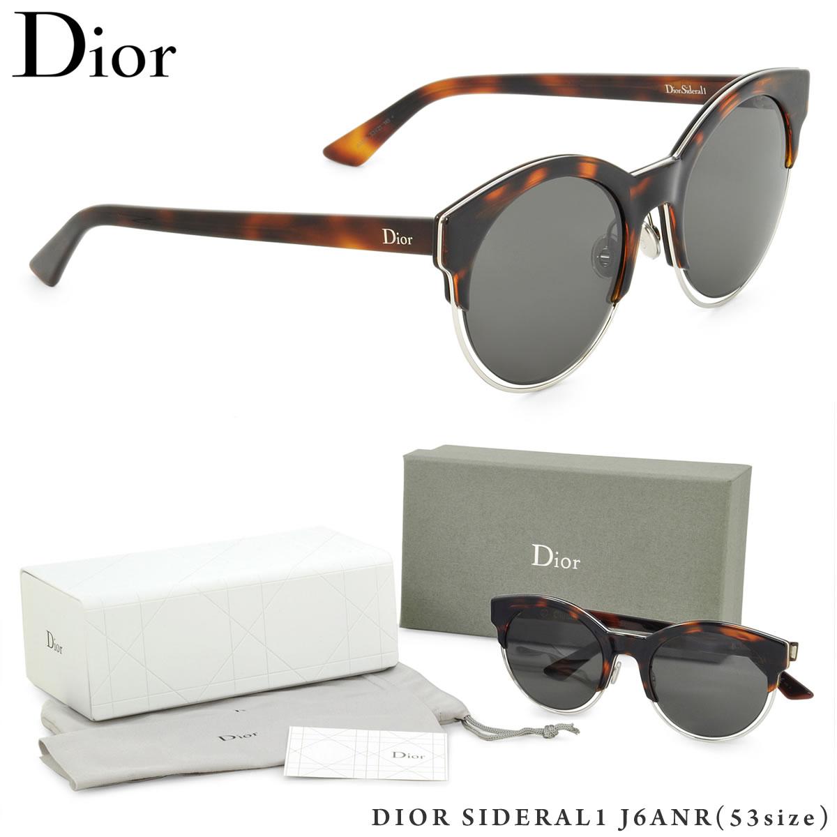 【10月30日からエントリーで全品ポイント20倍】【Dior】 (ディオール) サングラスDIORSIDERAL1 J6ANR 53サイズSIDERAL1 シデラル ラウンド 丸メガネDior レディース
