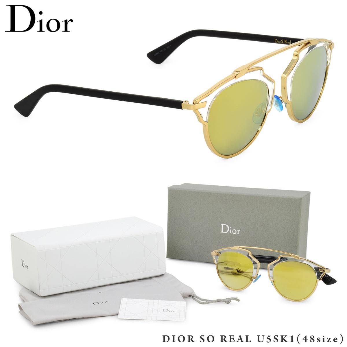 【10月30日からエントリーで全品ポイント20倍】【Dior】 (ディオール) サングラスDIORSOREAL U5SK1 48サイズSO REAL SOREAL ソレアル ソーレアル ボストン 丸メガネ ミラーDior レディース
