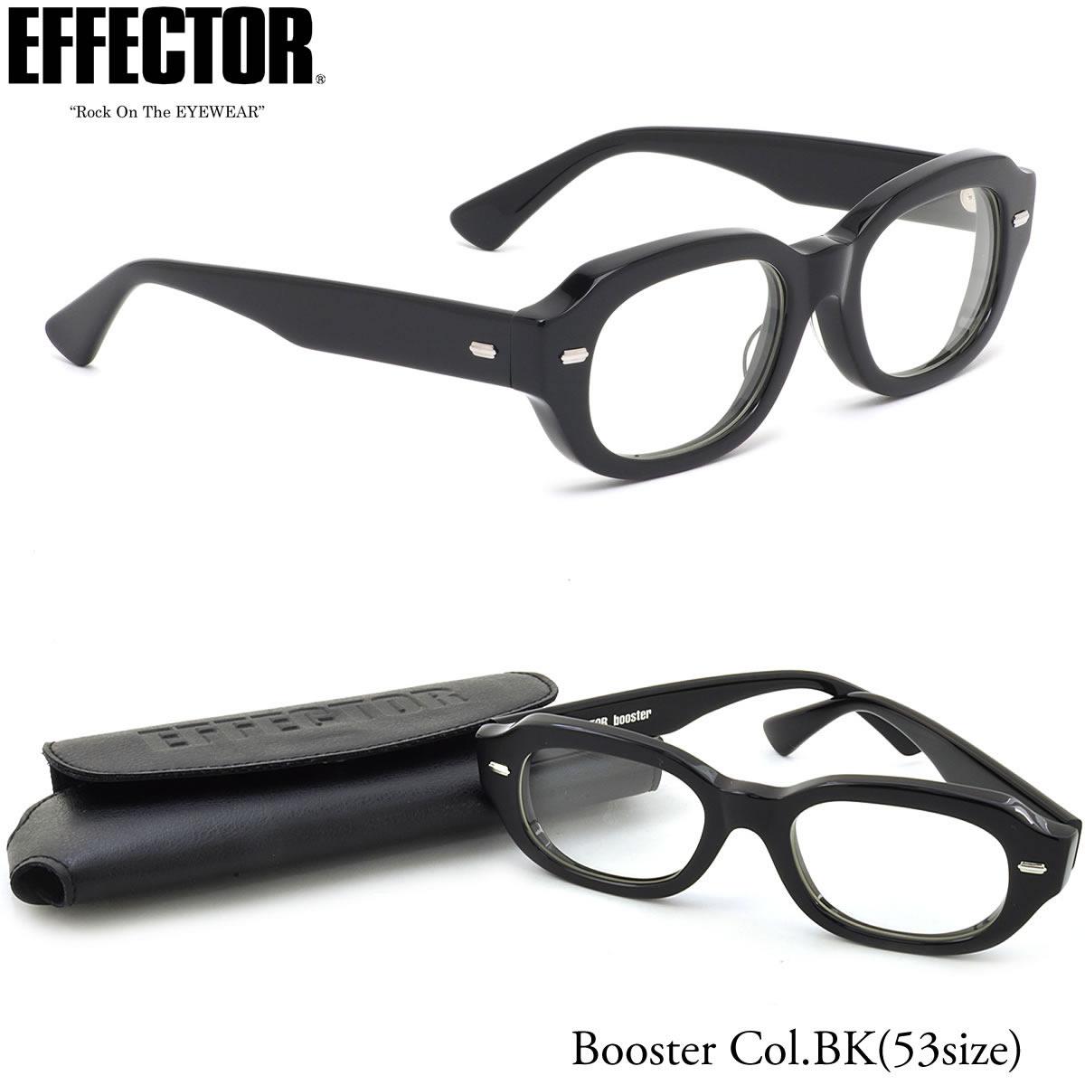 【10月30日からエントリーで全品ポイント20倍】【エフェクター】 (EFFECTOR) メガネ 伊達メガネセットBOOSTER BK 54サイズBooster ブースター 日本製 UVカット仕様 伊達メガネレンズ付EFFECTOR メンズ レディース