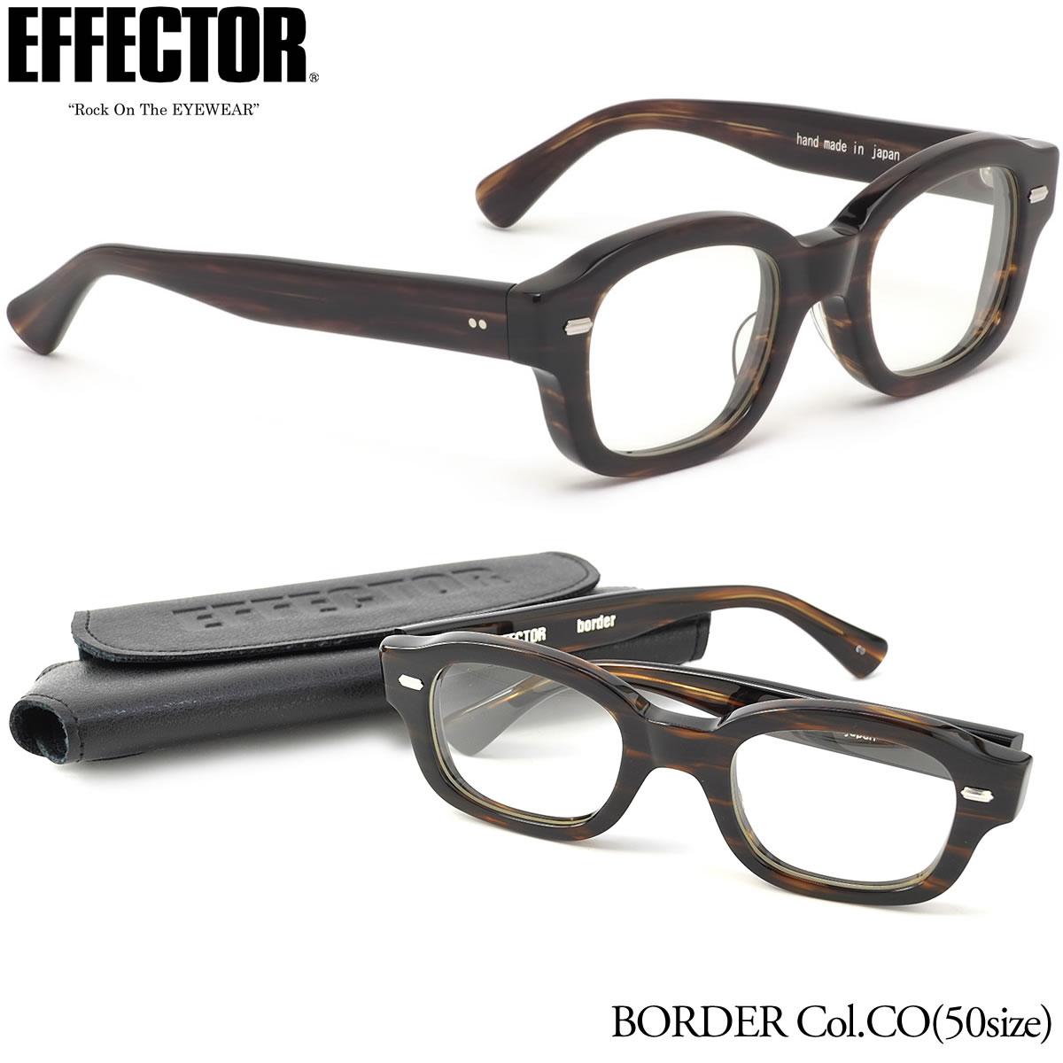 ほぼ全品ポイント15倍~20倍+15倍+2倍 【エフェクター】 (EFFECTOR) メガネ 伊達メガネセットBORDER CO 50サイズBORDER ボーダー 日本製 UVカット仕様伊達メガネレンズ付EFFECTOR メンズ レディース