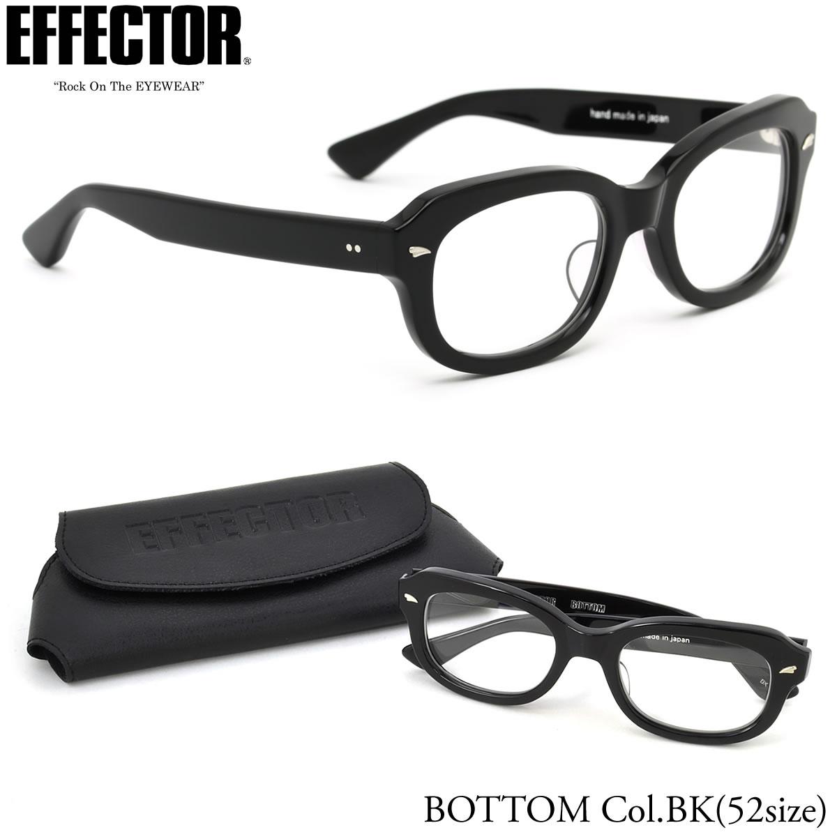 Optical Shop Thats: Effector glasses eyeglasses frame BOTTOM BK 52 ...