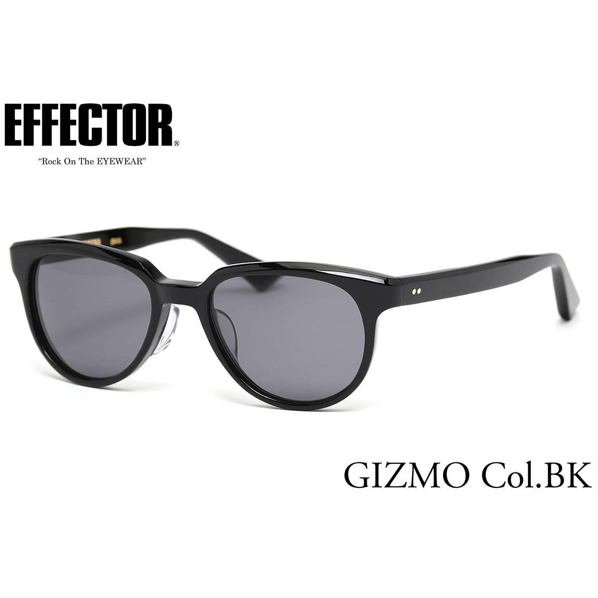 【10月30日からエントリーで全品ポイント20倍】【EFFECTOR】エフェクター サングラス GIZMO BK/G 50サイズ エフェクター EFFECTOR ギズモ 日本製 メンズ レディース