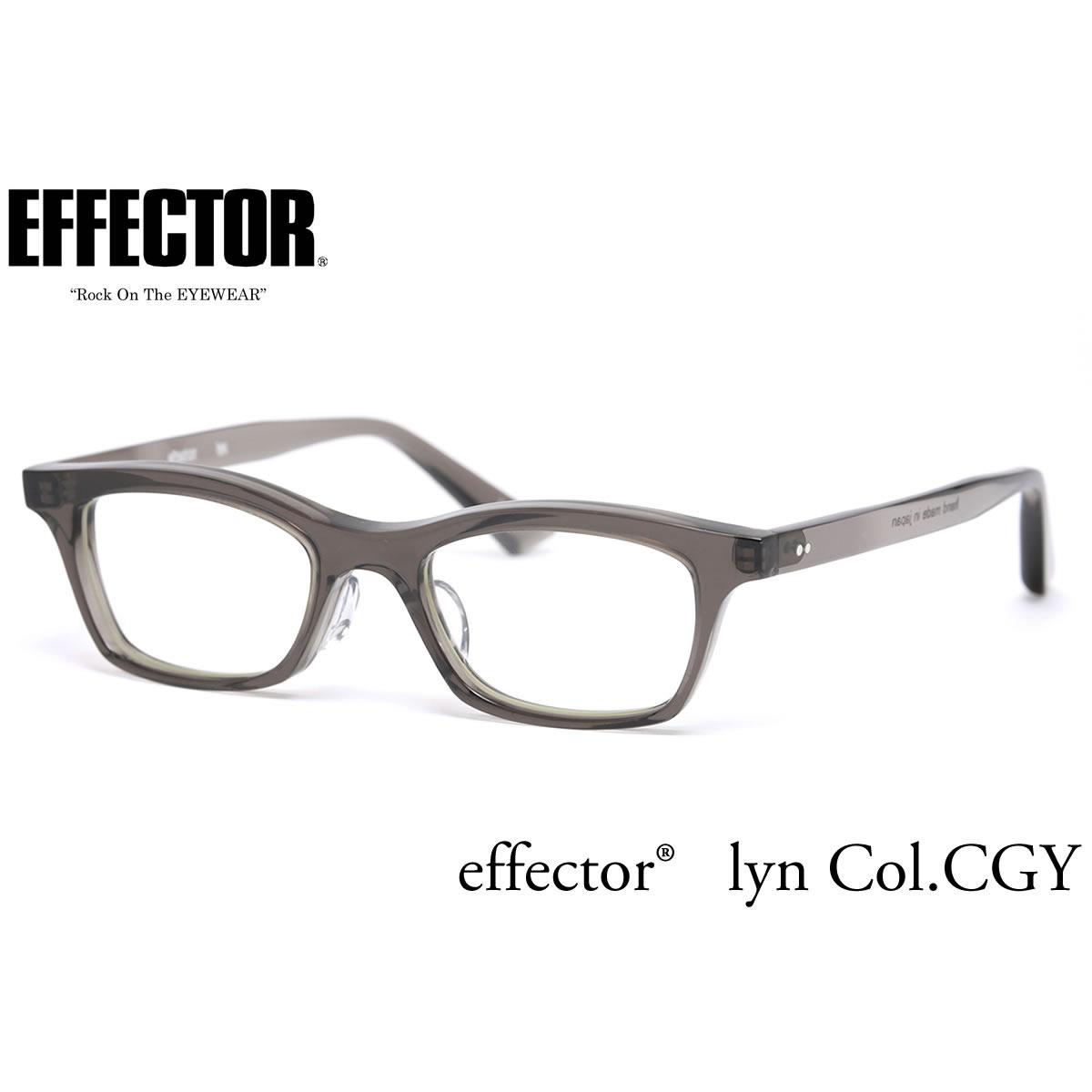 ほぼ全品ポイント15倍~20倍+15倍+2倍 【effector】エフェクター 眼鏡 メガネ フレーム LYN CGY/S 47サイズ エフェクター effector リン UVカット仕様伊達メガネレンズ付 日本製 セルロイド レディース メンズ