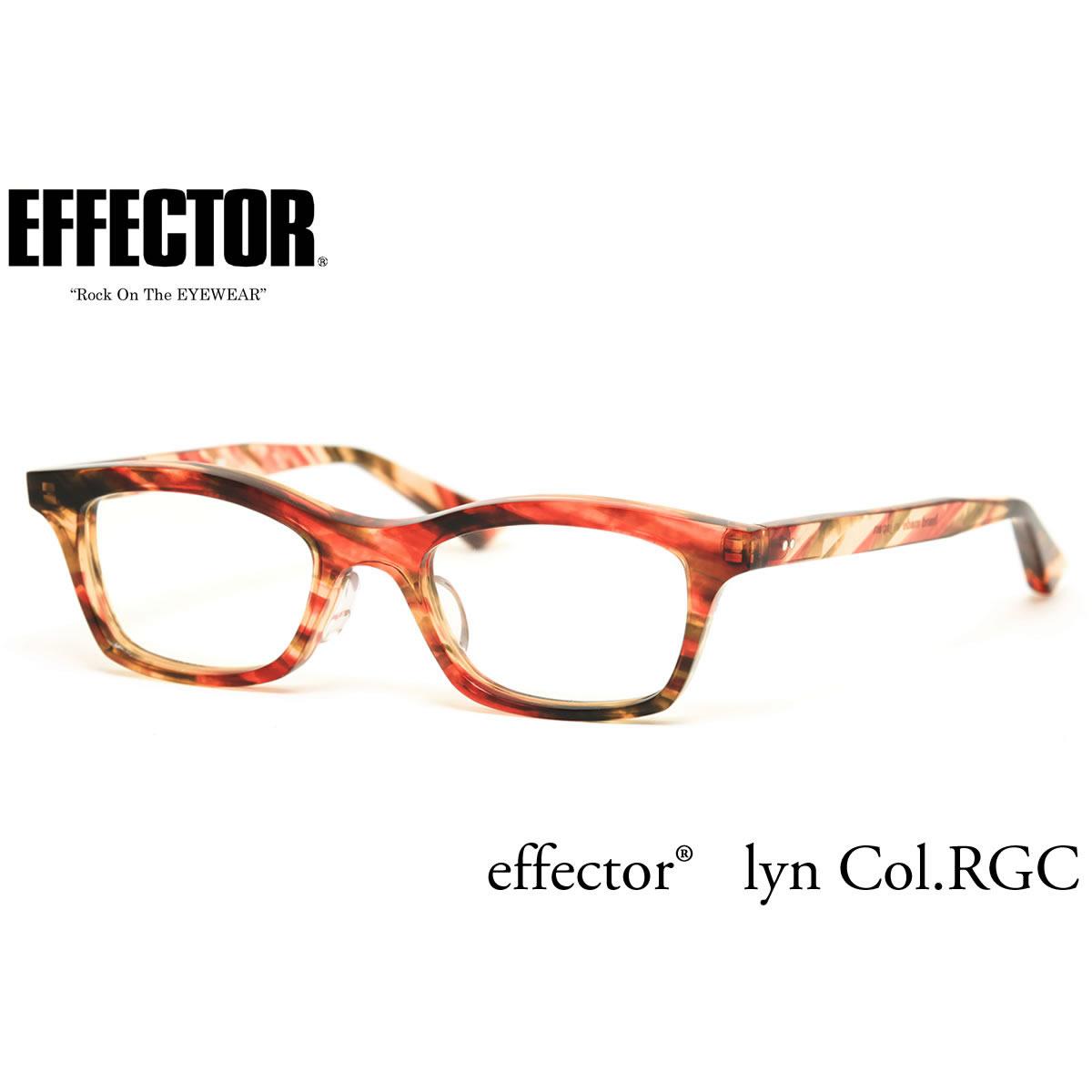 【10月30日からエントリーで全品ポイント20倍】【effector】エフェクター 眼鏡 メガネ フレーム LYN RGC/S 47サイズ エフェクター effector リン UVカット仕様伊達メガネレンズ付 日本製 セルロイド レディース メンズ