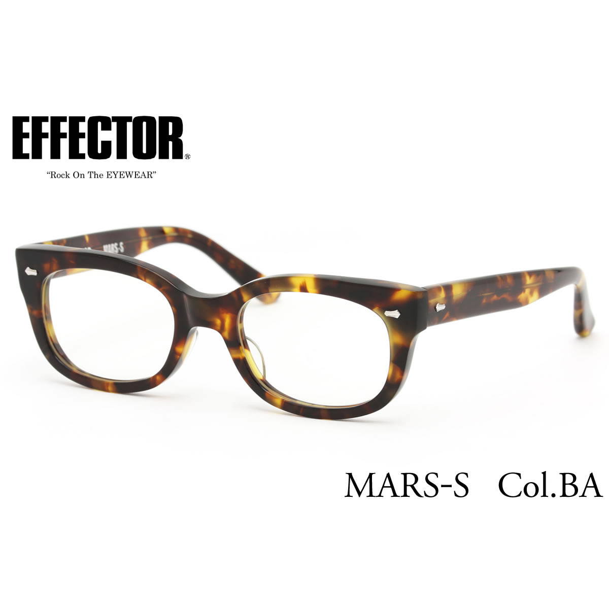 【10月30日からエントリーで全品ポイント20倍】【EFFECTOR】エフェクター 眼鏡 メガネ フレーム MARS-S BA 50サイズ エフェクター EFFECTOR マーズ エス UVカット仕様伊達メガネレンズ付 日本製 メンズ レディース