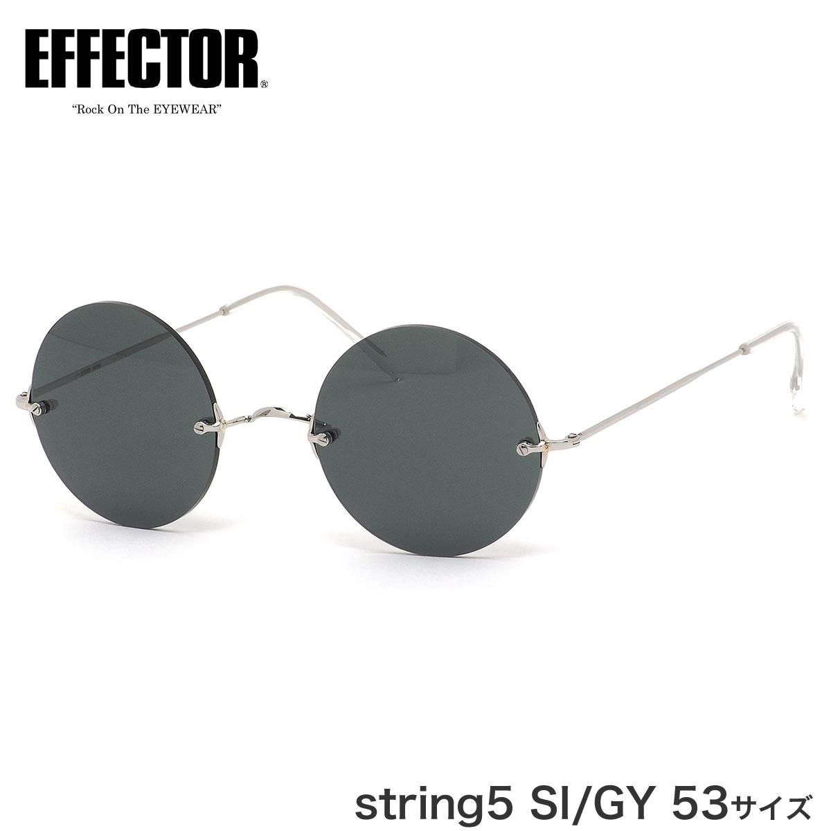 エフェクター EFFECTOR サングラス STRING5 SI/GY 53サイズ STRING5 ストリング5 サンプラチナ 一山 made in Japan 日本製 鯖江 メンズ レディース