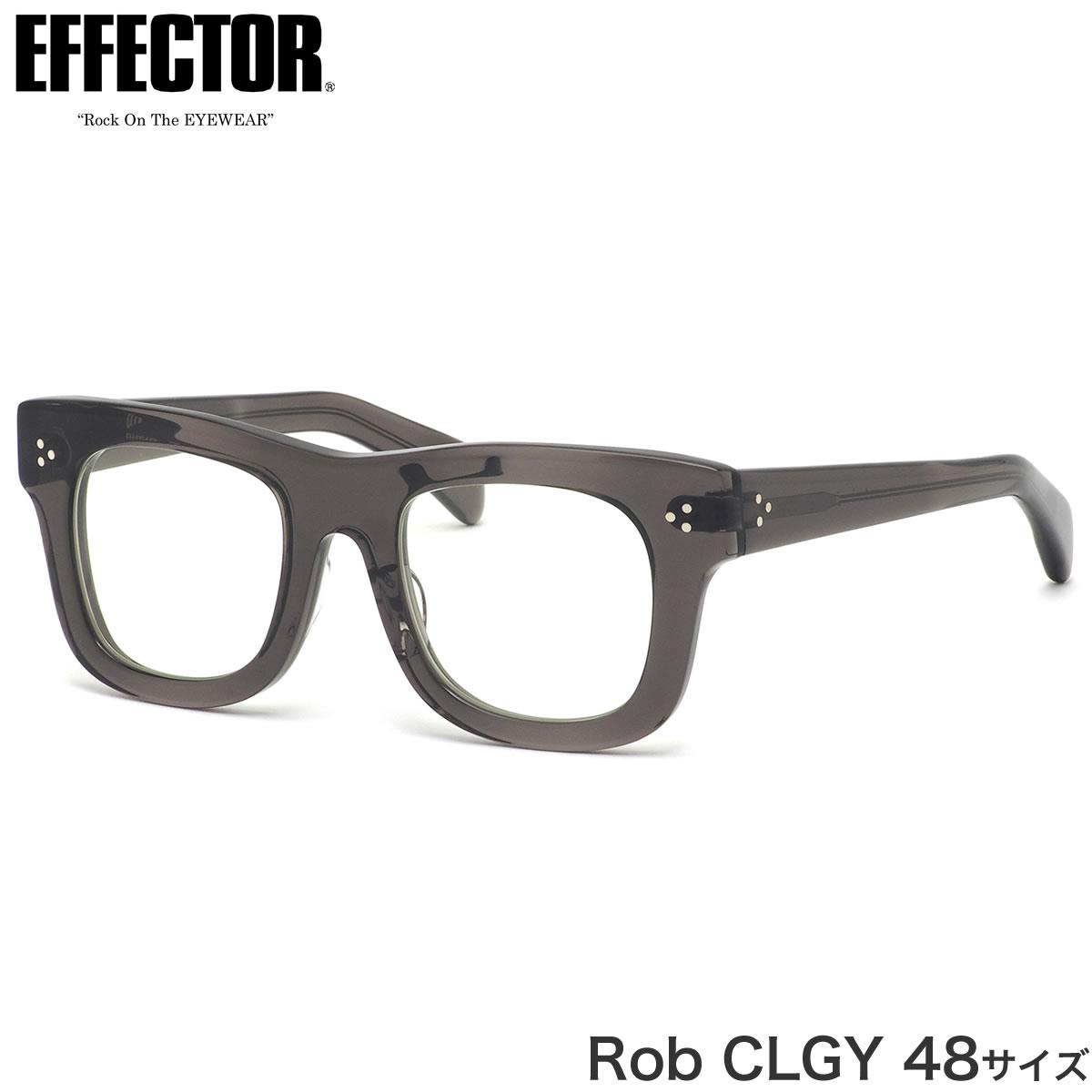 エフェクター EFFECTOR メガネ 伊達メガネセット Rob CLGY 48サイズ ロブ 6mm 肉厚 ダテメガネ made in Japan 日本製 鯖江 メンズ レディース