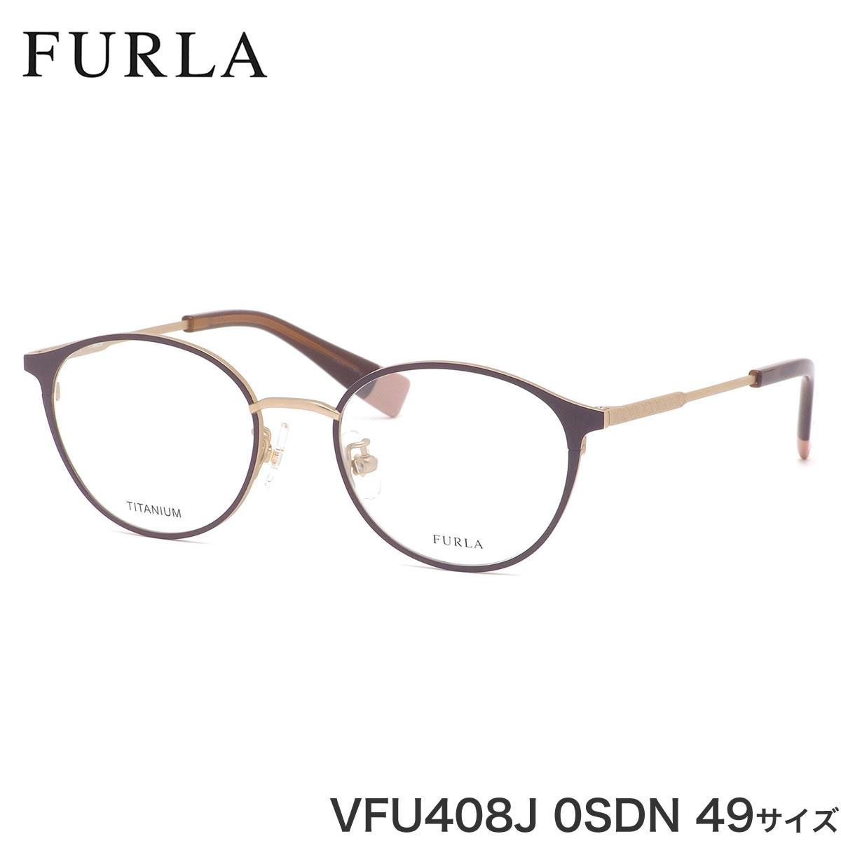 フルラ FURLA メガネ VFU408J 0SDN 49サイズ フェミニン かわいい 軽量 レディース