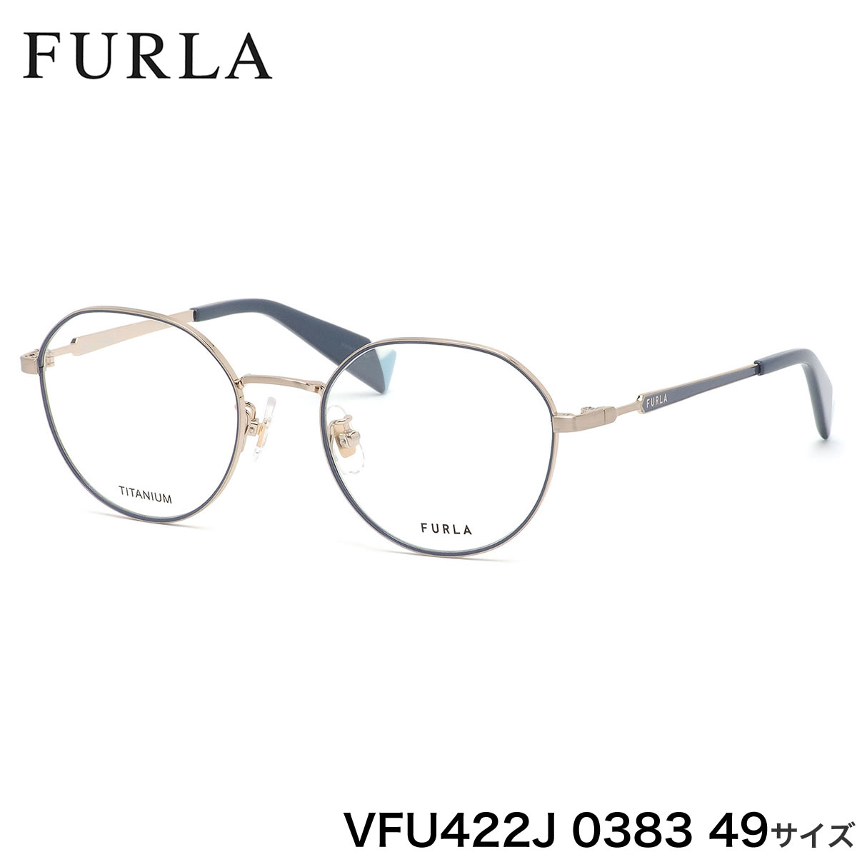 フルラ FURLA メガネ VFU422J 0383 49サイズ フェミニン おしゃれ 軽量 軽い 丸メガネ レディース