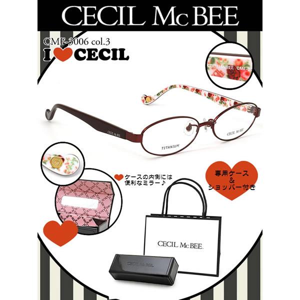 ポイント最大42倍!!お得なクーポンも !! 【セシルマクビー メガネ】CECIL McBEE メガネフレームCMF-3006 3