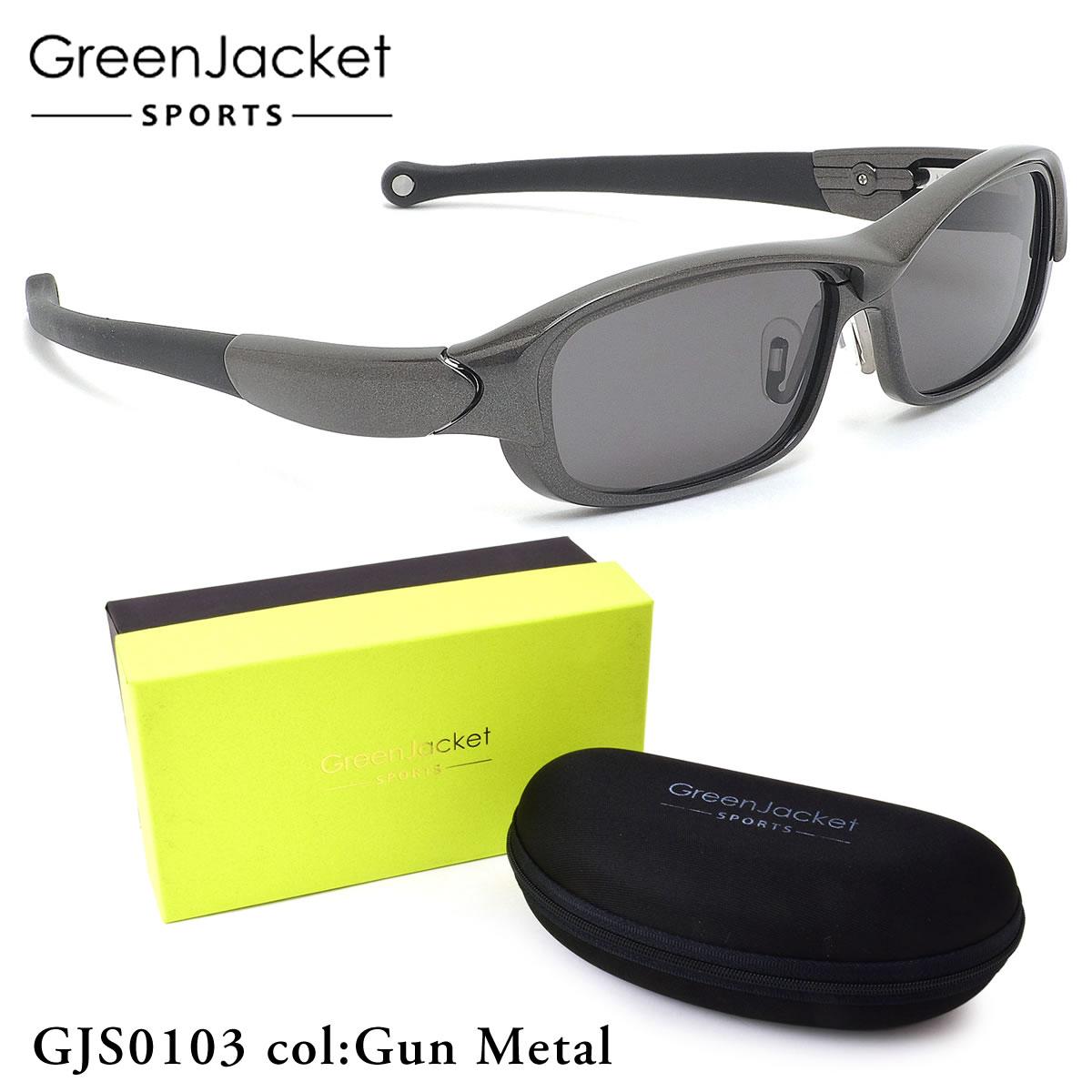 【10月30日からエントリーで全品ポイント20倍】【グリーンジャケットスポーツ】 (GreenJacketSports) サングラスGJS101 3 58サイズスポーツ スクエア GreenJacketSports メンズ レディース
