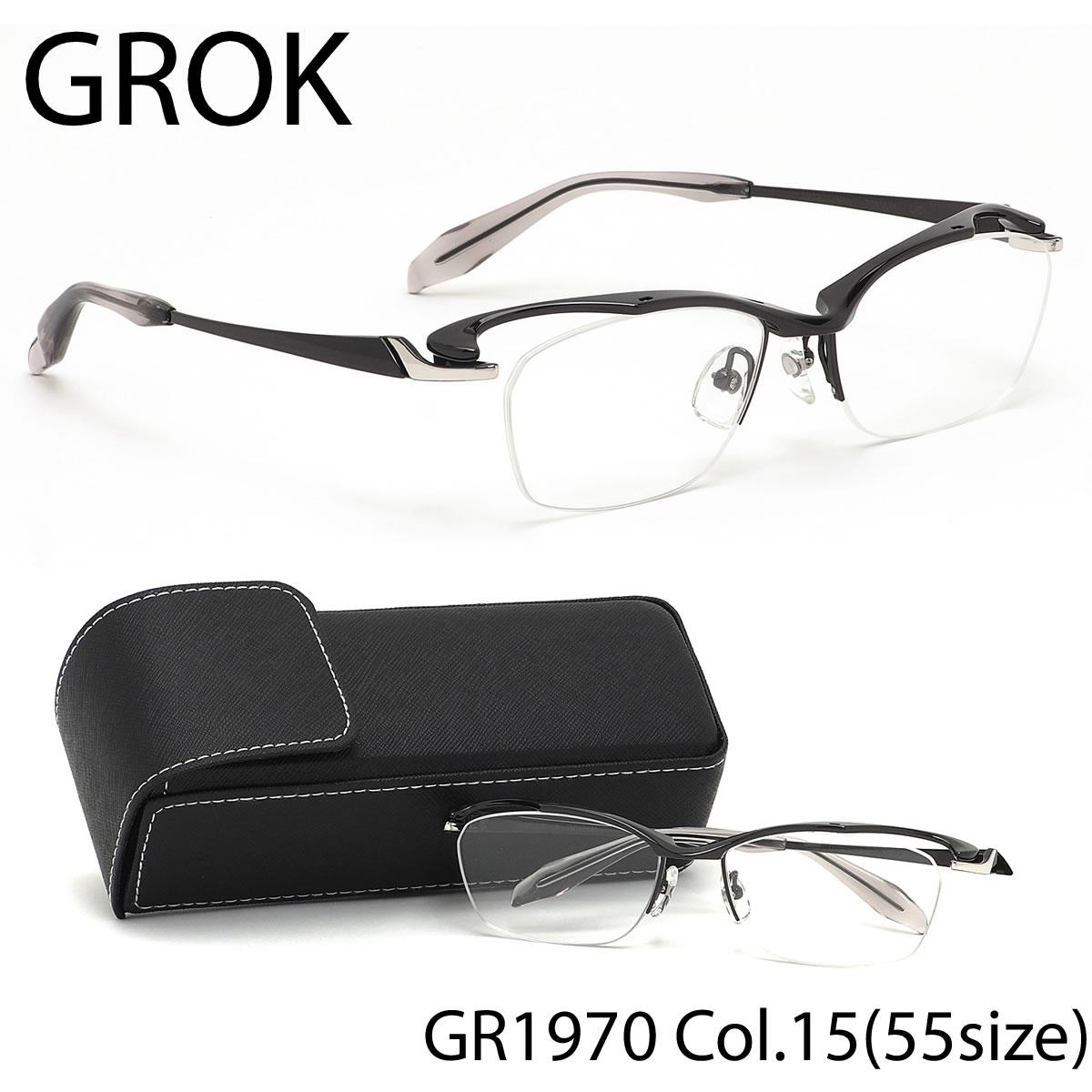 ほぼ全品ポイント15倍~最大43倍+3倍!お得なクーポンも! グロック GROK メガネGR1970 15 55サイズアミパリ 日本製 軽量 堅牢 グロック GROK 伊達メガネレンズ無料 メンズ レディース