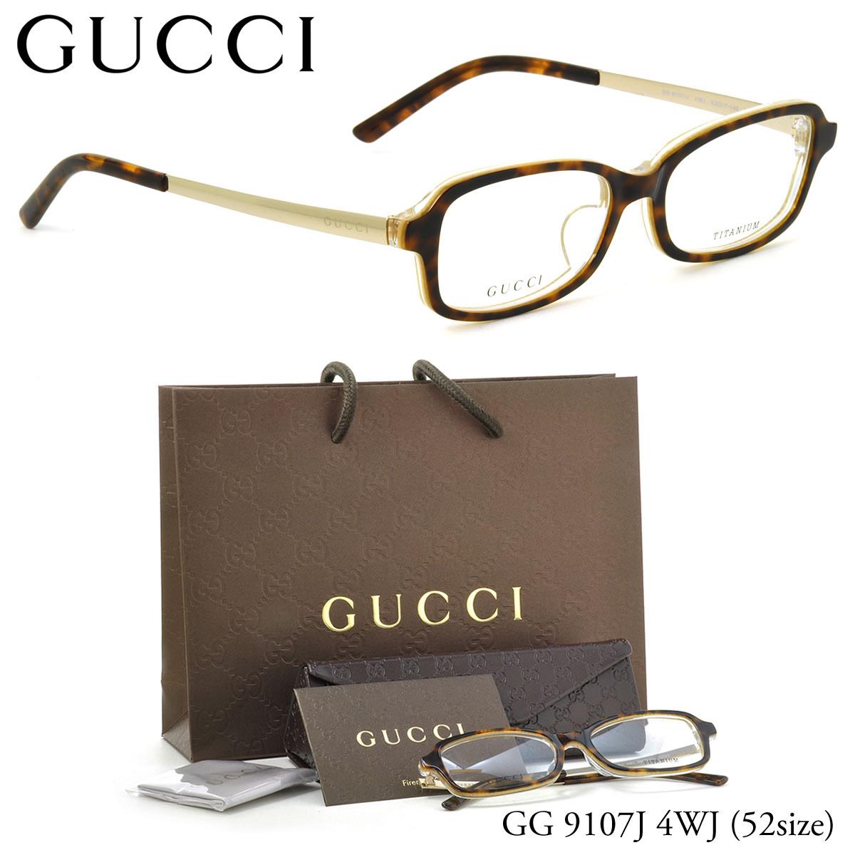Titanium Frame Glasses Philippines : Optical Shop Thats Rakuten Global Market: (GUCCI ...