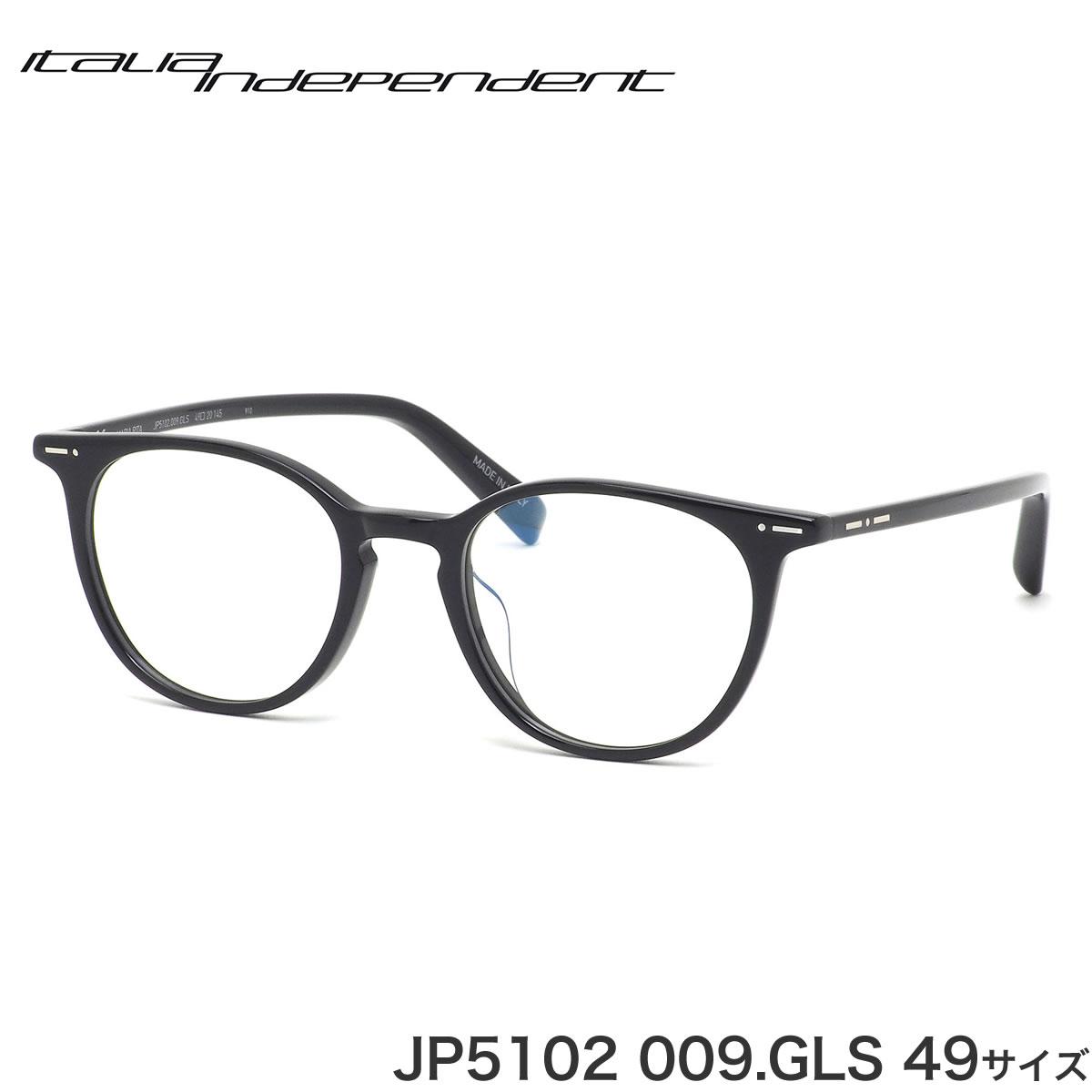 イタリアインディペンデント Italia Independent メガネ JP5102 009.GLS 49サイズ MARIA RITA マリア ヒタ HEXETATE ヘキセテート made in Italy ii メンズ レディース