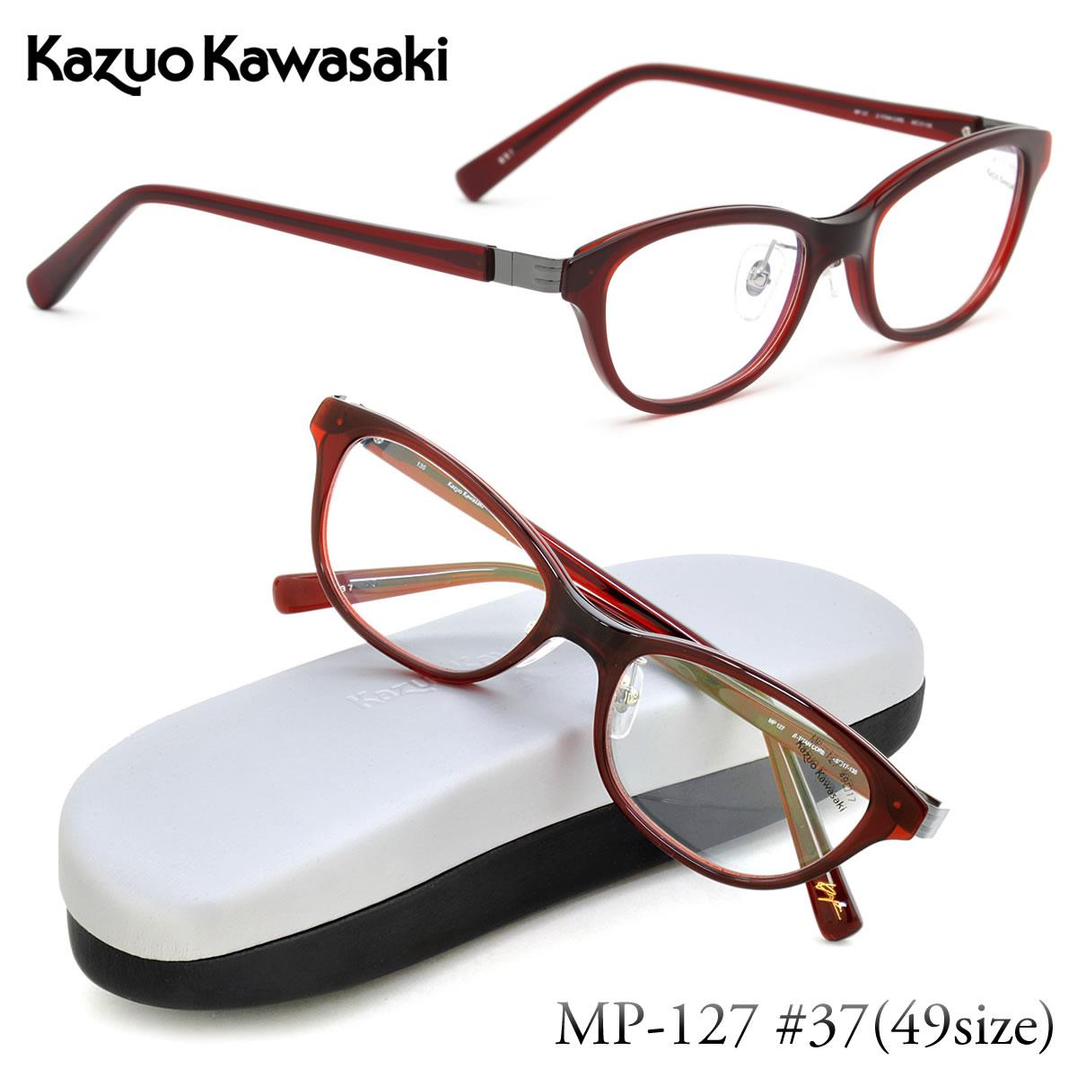 ほぼ全品ポイント15倍~20倍+15倍+2倍 【Kazuo Kawasaki】(カズオカワサキ) メガネ フレーム MP-127 37 49サイズ ウェリントン チタン 日本製 眼鏡 川崎和男 #37カズオカワサキ Kazuo Kawasaki メンズ レディース
