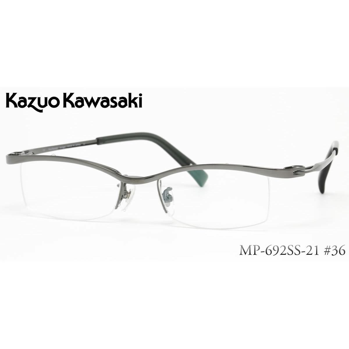 【10月30日からエントリーで全品ポイント20倍】【14時までのご注文は即日発送】MP692SS-21 36 51サイズ Kazuo Kawasaki(カズオカワサキ)メガネ メンズ レディース【あす楽対応】