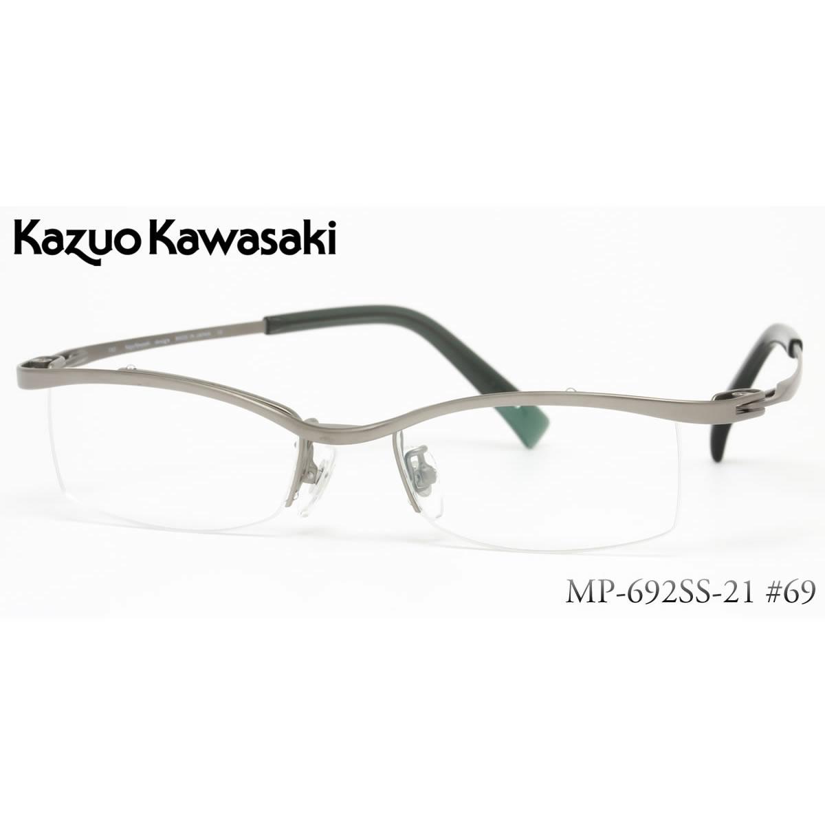 ほぼ全品ポイント15倍~最大43倍+3倍!お得なクーポンも! 【14時までのご注文は即日発送】MP692SS-21 69 51サイズ Kazuo Kawasaki(カズオカワサキ)メガネ メンズ レディース【あす楽対応】
