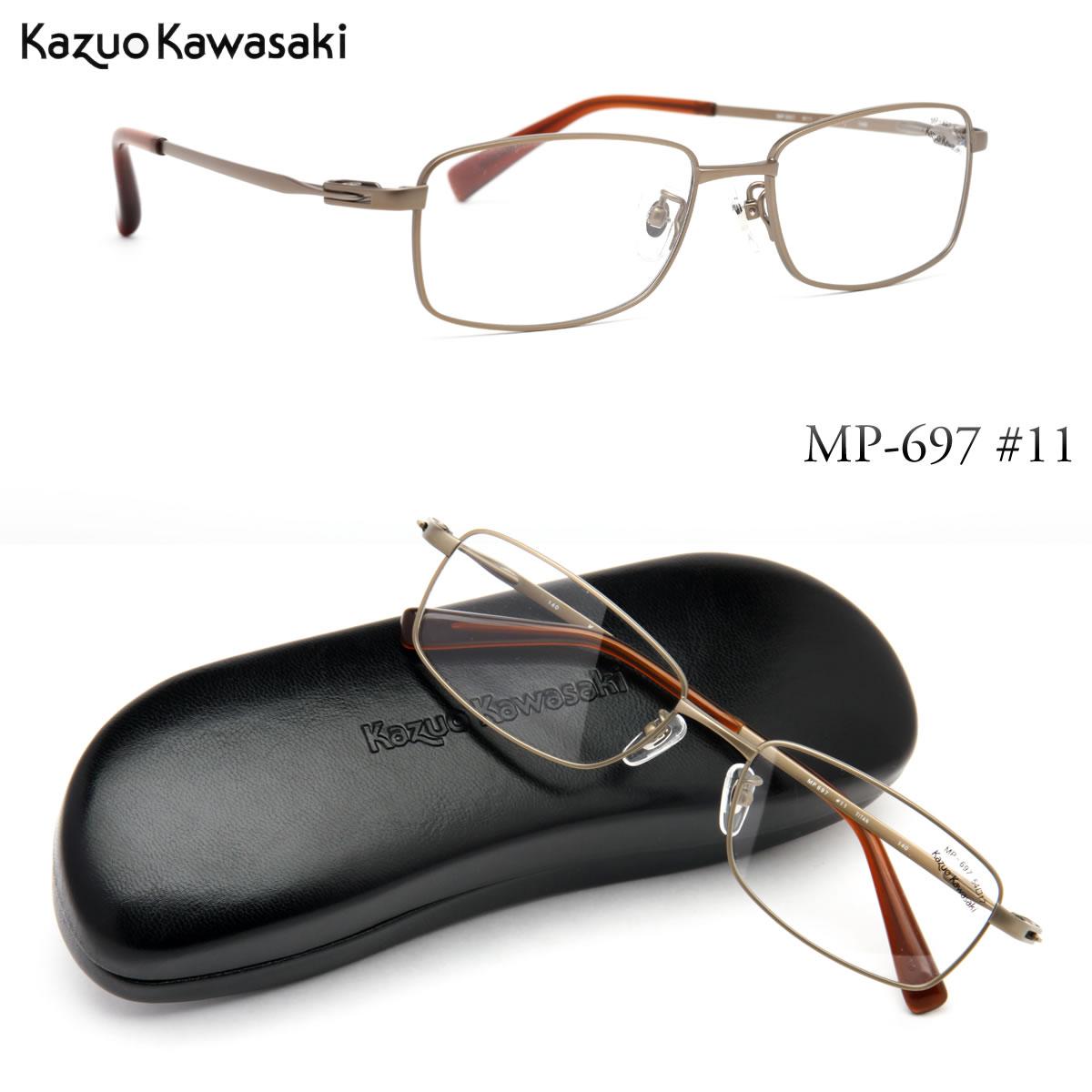 ほぼ全品ポイント15倍~20倍+15倍+2倍 【KAZUO KAWASAKI メガネ】カワサキカズオ メガネフレーム MP697 11 54サイズ
