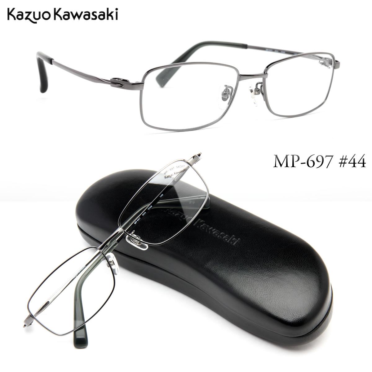 ポイント最大42倍!!お得なクーポンも !! 【KAZUO KAWASAKI メガネ】カワサキカズオ メガネフレーム MP697 44 54サイズ