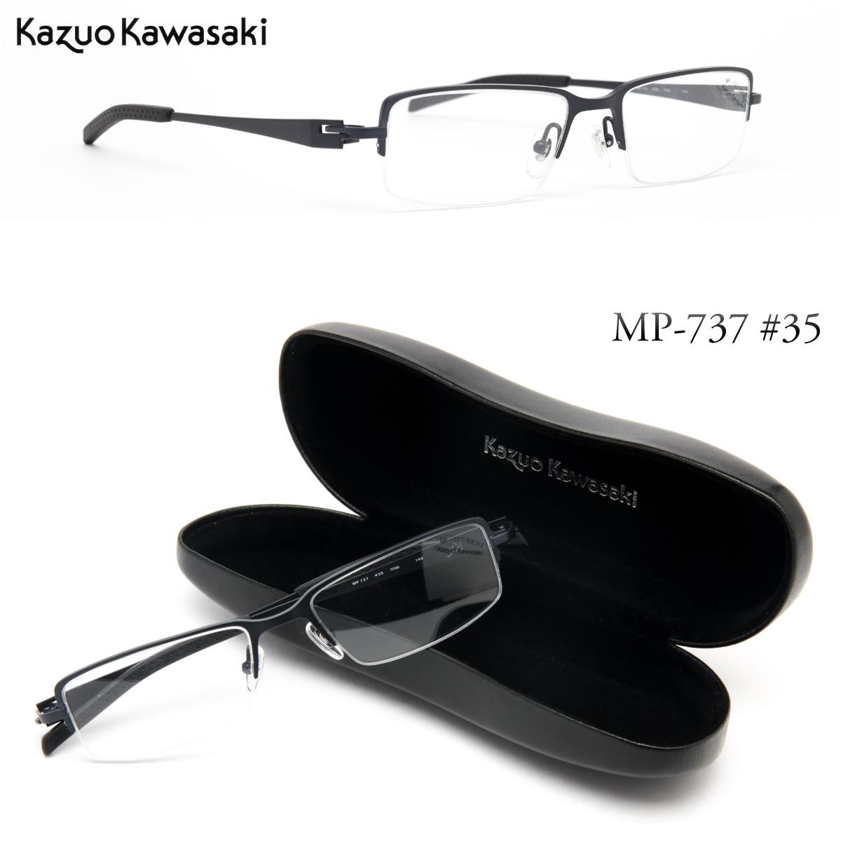 ポイント最大42倍!!お得なクーポンも !! 【KAZUO KAWASAKI メガネ】カワサキカズオ メガネフレーム MP737 35 53サイズ