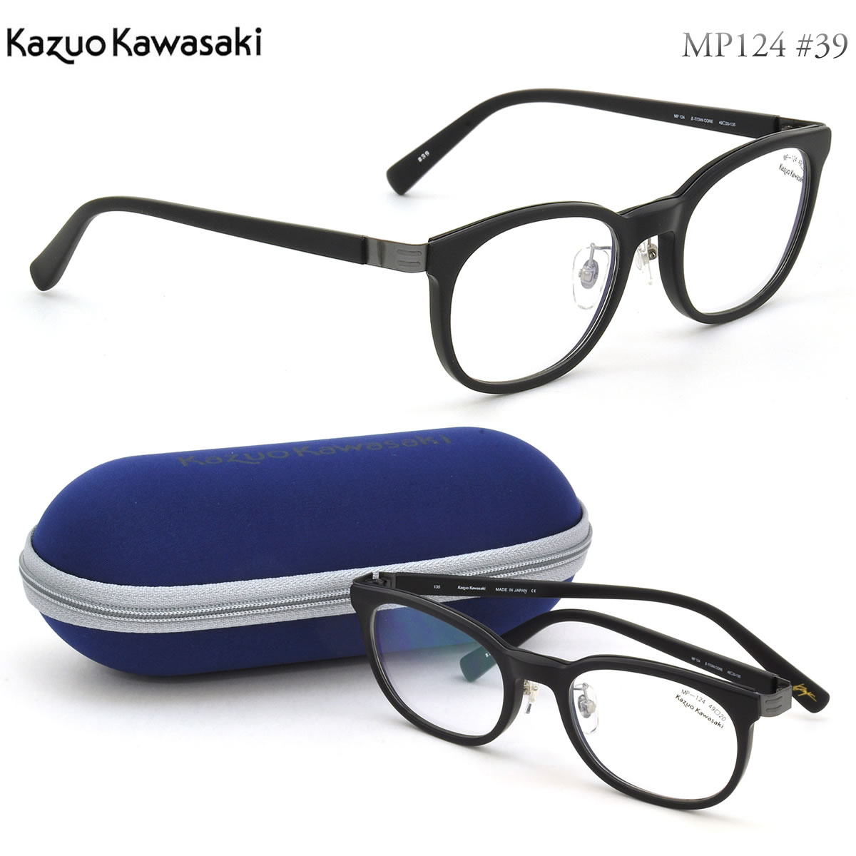 ほぼ全品ポイント15倍~最大43倍+3倍!お得なクーポンも! 【KAZUO KAWASAKI メガネ】カワサキカズオ メガネフレーム MP124 39 49サイズ