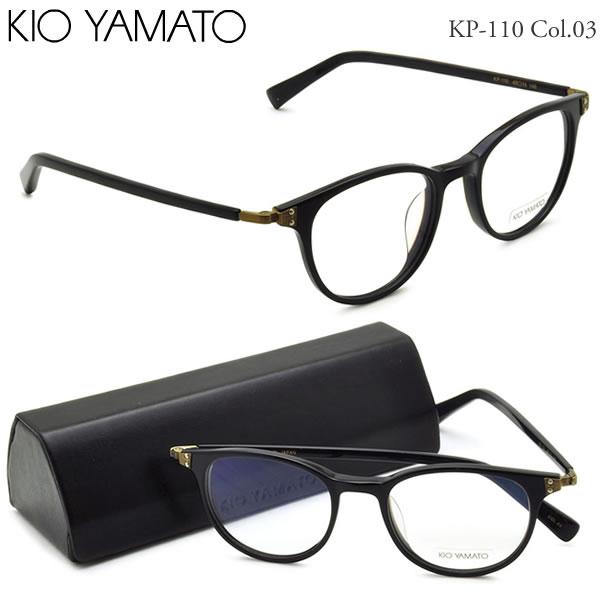 【10月30日からエントリーで全品ポイント20倍】【KIO YAMATO メガネ】キオヤマト メガネフレーム KP-110 03