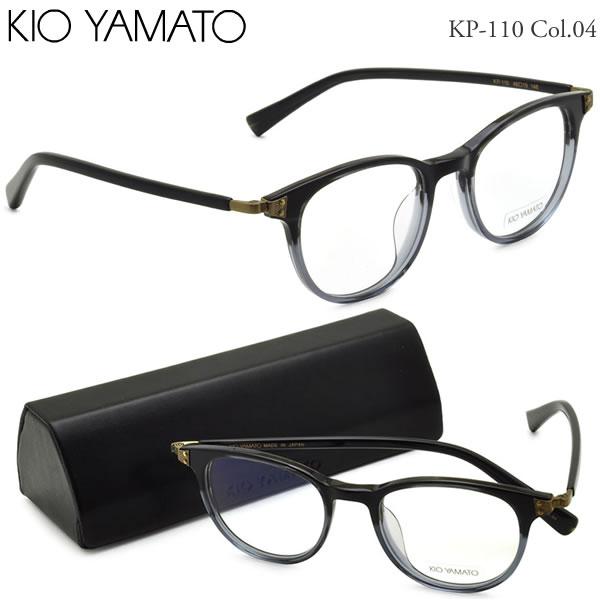 ほぼ全品ポイント15倍~最大43倍+3倍!お得なクーポンも! 【KIO YAMATO メガネ】キオヤマト メガネフレーム KP-110 04