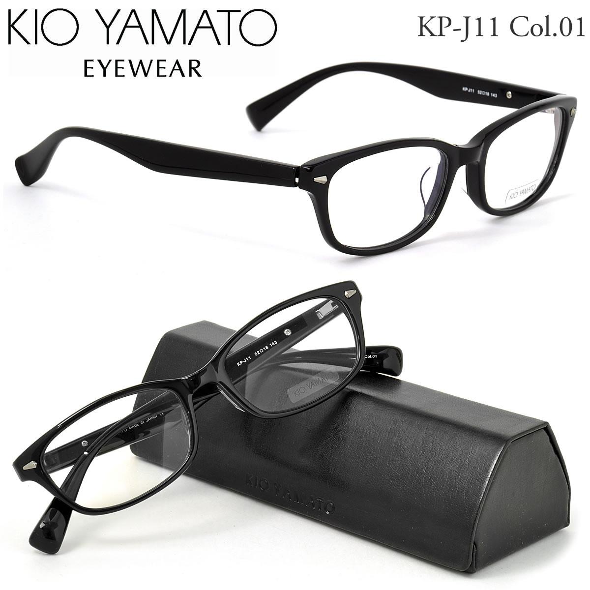 ポイント最大42倍!!お得なクーポンも !! 【KIO YAMATO メガネ】キオヤマト メガネフレーム KP-J11 01