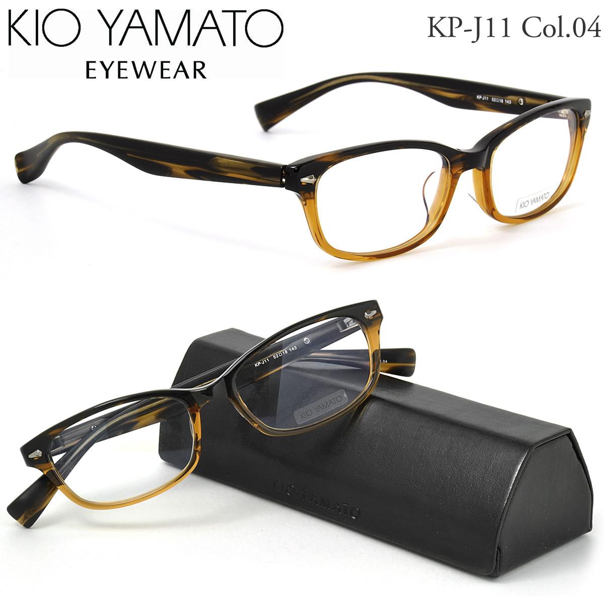 ほぼ全品ポイント15倍~最大34倍+2倍! 【KIO YAMATO メガネ】キオヤマト メガネフレーム KP-J11 04