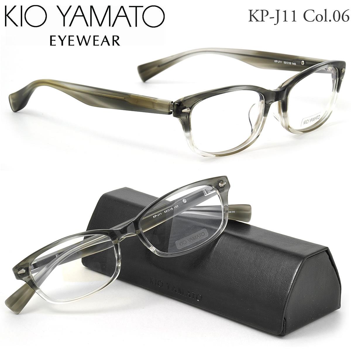 ほぼ全品ポイント15倍~最大34倍+2倍! 【KIO YAMATO メガネ】キオヤマト メガネフレーム KP-J11 06