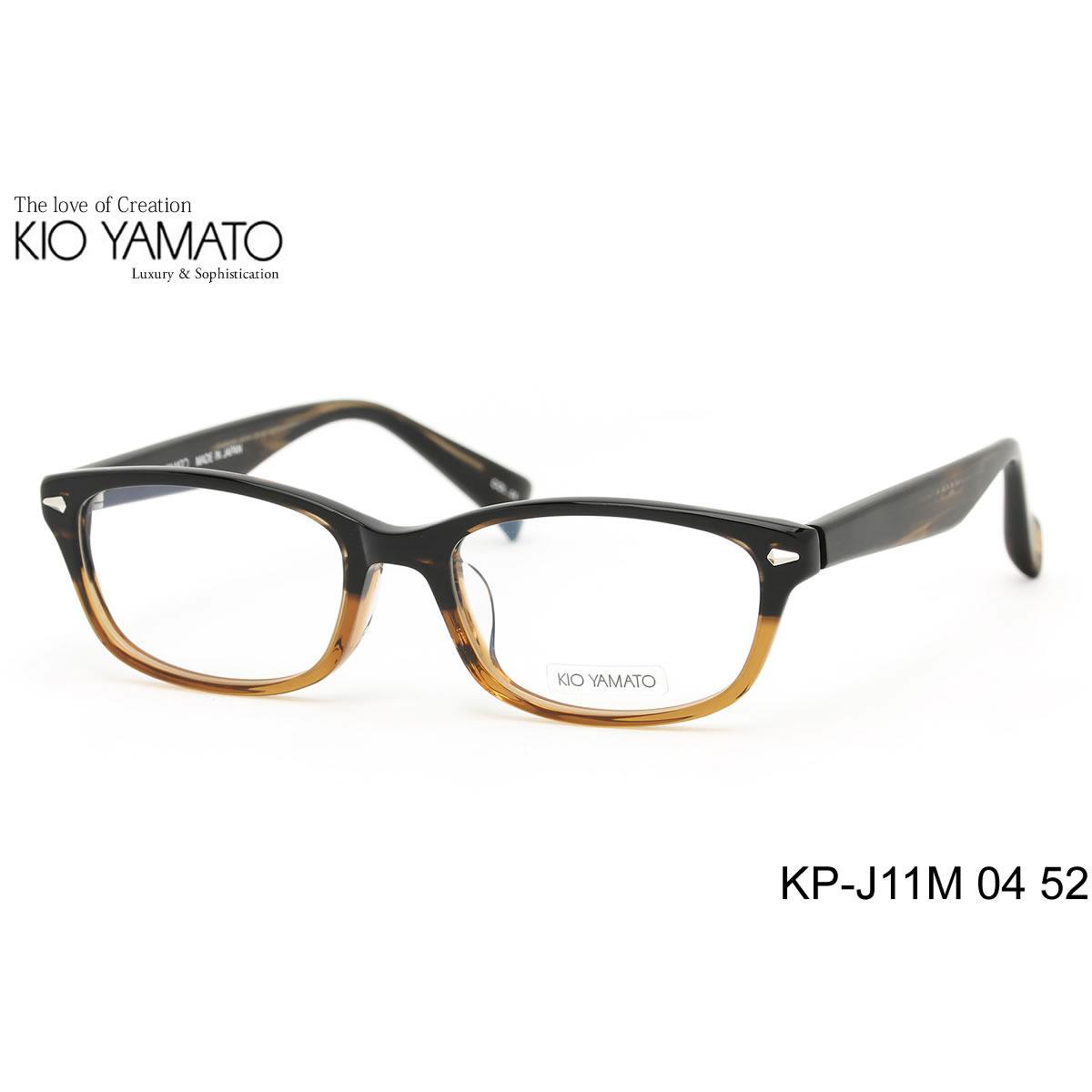 【10月30日からエントリーで全品ポイント20倍】【14時までのご注文は即日発送】KP-J11M 04 52サイズ KIO YAMATO (キオヤマト) メガネ 日本製 バネ蝶番 バネ丁番 メンズ レディース【あす楽対応】
