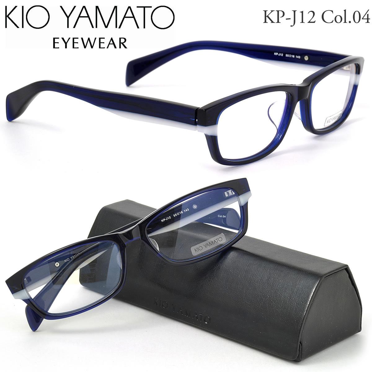 ポイント最大42倍!!お得なクーポンも !! 【KIO YAMATO メガネ】キオヤマト メガネフレーム KP-J12 04