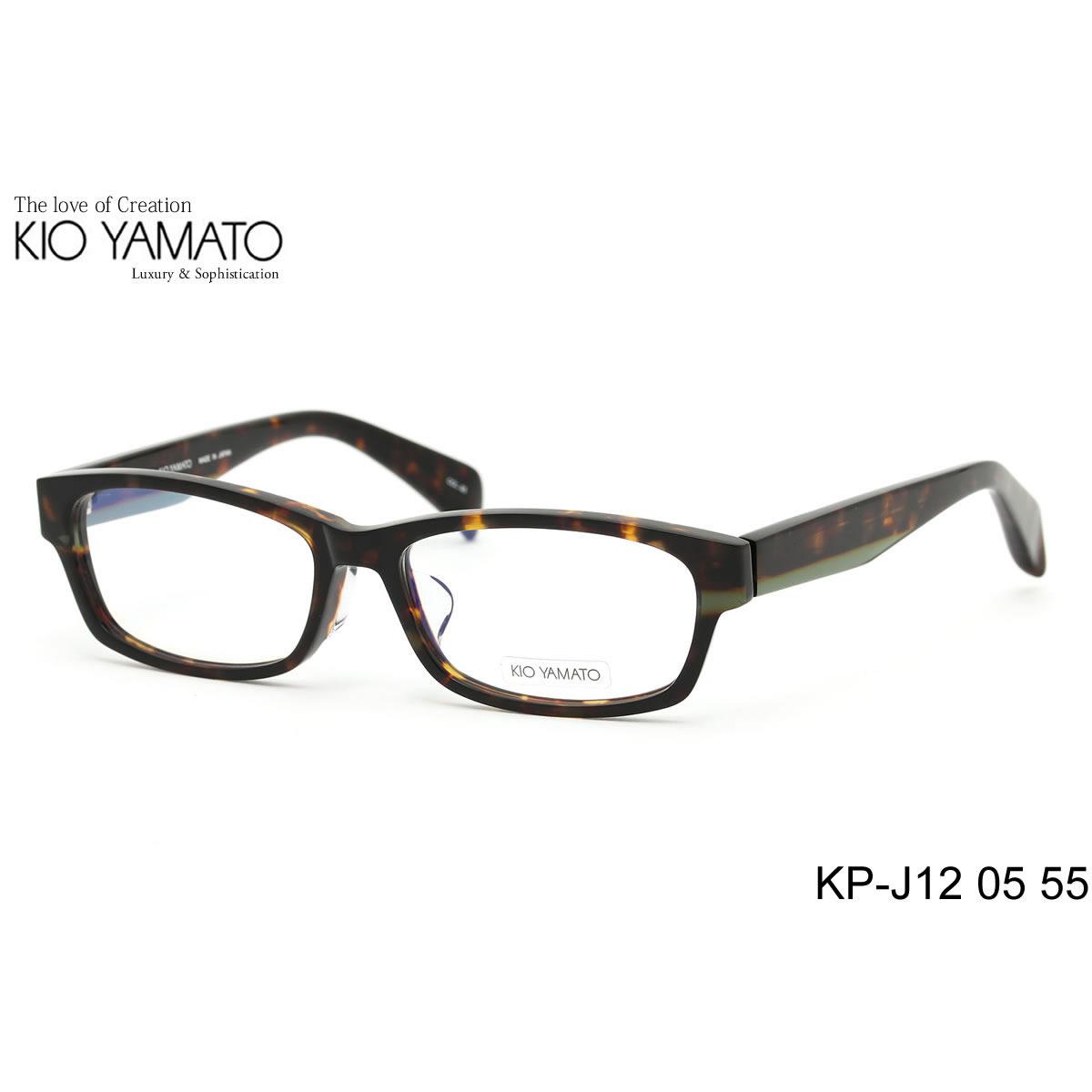 【10月30日からエントリーで全品ポイント20倍】【14時までのご注文は即日発送】KP-J12 05 55サイズ KIO YAMATO (キオヤマト) メガネ 日本製 バネ蝶番 バネ丁番 メンズ レディース【あす楽対応】