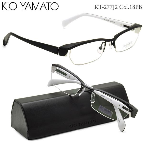 【10月30日からエントリーで全品ポイント20倍】【KIO YAMATO メガネ】キオヤマト メガネフレーム KT-277J2 18PB