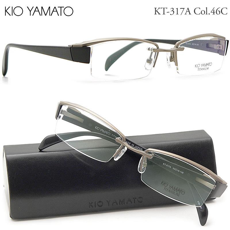 【10月30日からエントリーで全品ポイント20倍】【KIO YAMATO メガネ】キオヤマト メガネフレーム KT-317A 46C
